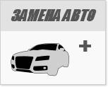 установка автомобилей в GTAIV