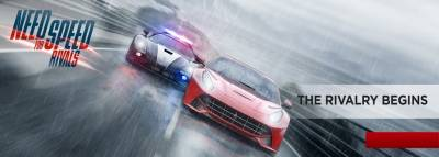 Анонс Need for Speed: Rivals